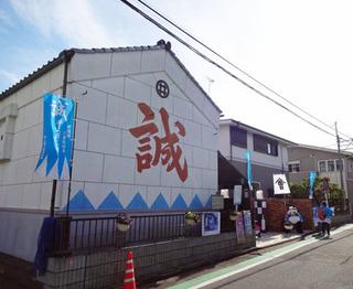 20170515k.jpg