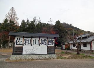 20171218x.jpg